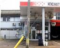 長岡中央給油所の外観